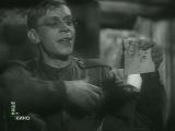 Беспокойное хозяйство  \\ Год выпуска: 1946