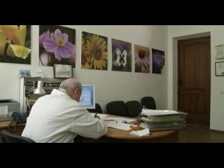Тест на любовь - Тест на кохання (2013) 3 серия